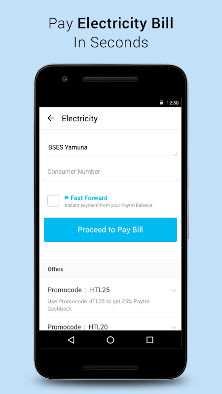 Mobile Recharge, UPI, Bill Payment, Money Transfer screenshot 2