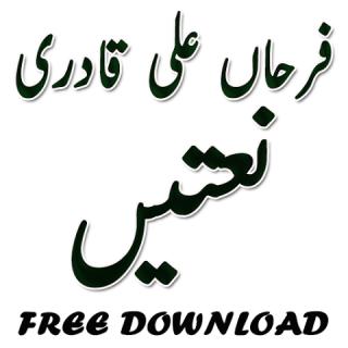 farhan ali qadri naats 2017 1 0 Download APK for Android - Aptoide