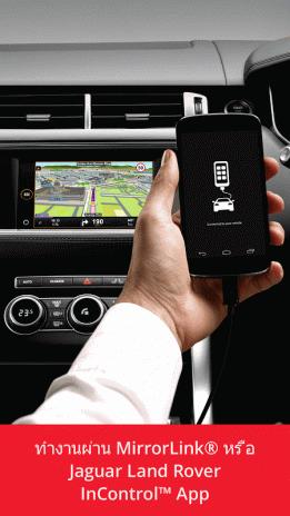 Sygic Car Connected การนำทางด้ 18 4 0 ดาวน์โหลด APKสำหรับแอน