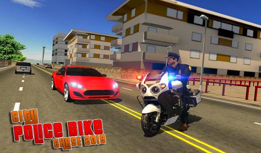Police chasing bikes 2019 screenshot 1