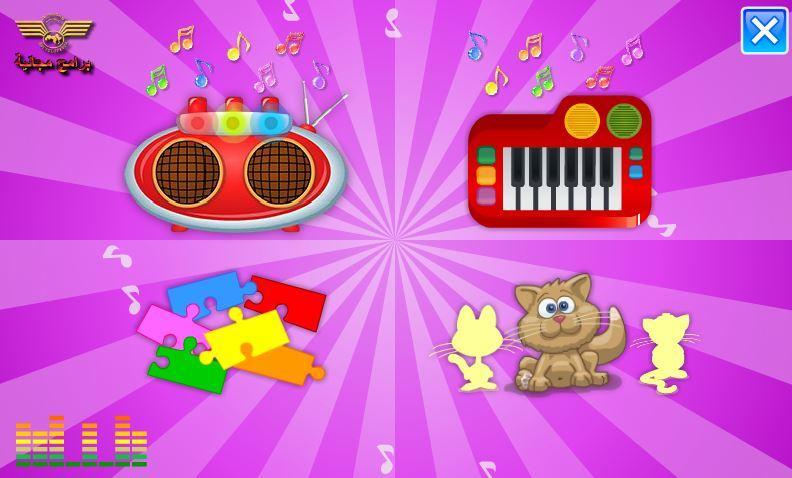 بيانو الحيوانات المضحكة screenshot 1