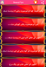beauty tips in urdu screenshot 3