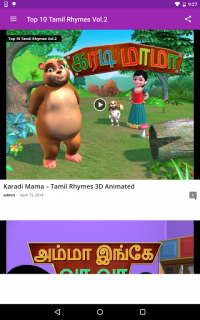 Kanmani Rhymes 1 4 Download APK for Android - Aptoide