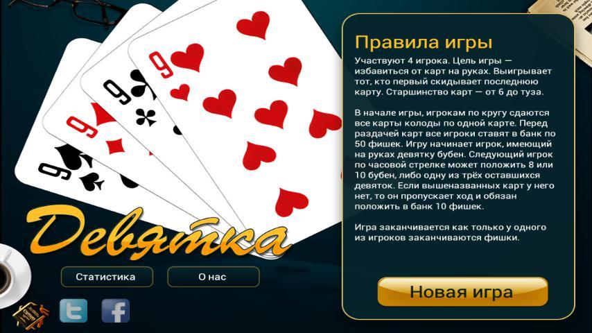 Nine.com casino investing gambling difference