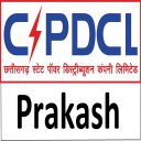 CSPDCL Prakash