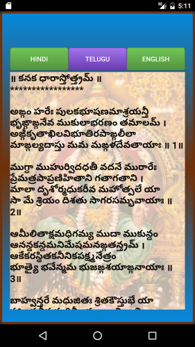 kanakadhara stotram audio free download in telugu