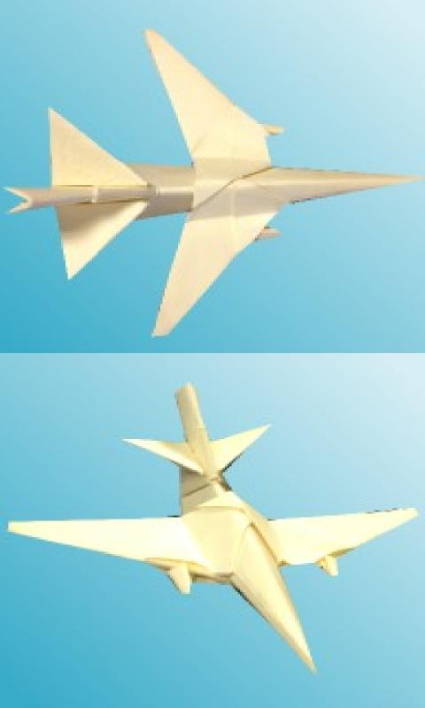 Decorative Origami Paper Envelope Craft {Video Tutorial} - DIY ...   800x480