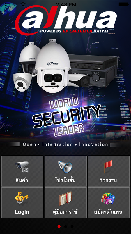 Dahua CCTV screenshot 1