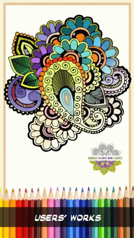 Mandala Adults Colouring Book Screenshot 1 2