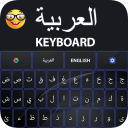 Arabic Keyboard 2021