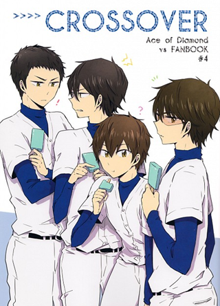 Ace Of Diamond Wallpaper Hr 1 0 Unduh Apk Untuk Android Aptoide