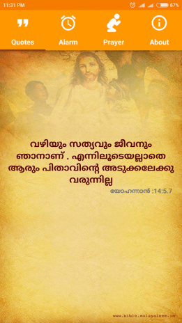 Malayalam Bible Quotes Alarm 2 3 Download APK for Android - Aptoide