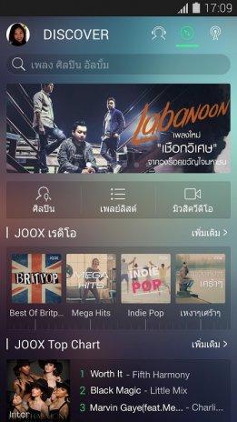 JOOX Music - Live and Karaoke 5 3 3 ดาวน์โหลด APKสำหรับแอนดรอยด์