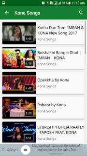 Bangla Gan - Bangla Video Song 1 1 1 Download APK for