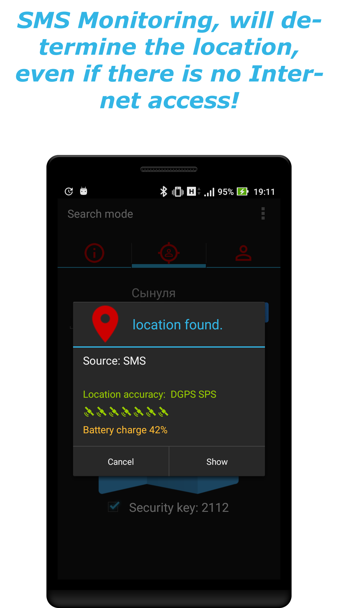 GPS Phone Tracker Spy screenshot 2