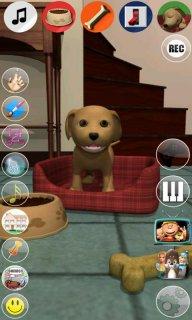 Sweet Talking Puppy Deluxe screenshot 5
