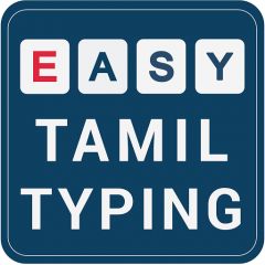 Easy Tamil Keyboard & Typing 1 1 Download APK for Android - Aptoide