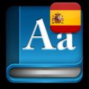 Free Spanish Dictionaries