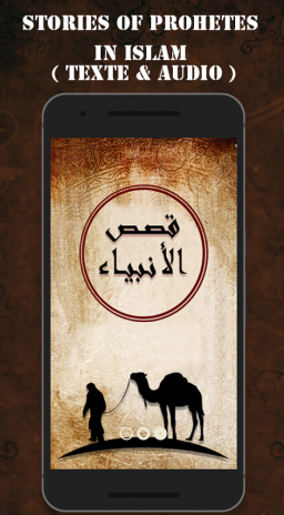 Stories of Prophets in Islam 1 0 Download APK for Android