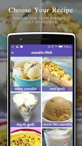 Recipes in hindi 13 baixar apk para android aptoide recipes in hindi captura de tela 2 ccuart Images