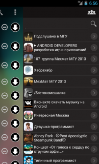 Free download music from VK 7 1 1 Download APK for Android