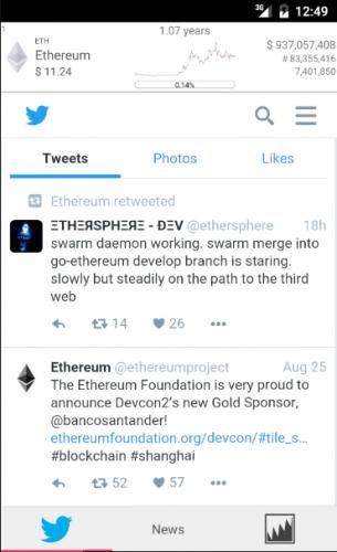 cryptocurrency platform screenshots