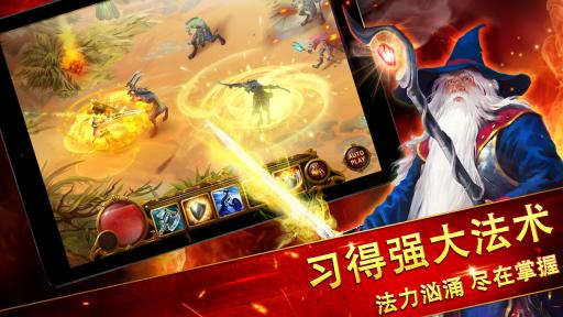 Guild of Heroes - fantasy RPG screenshot 8