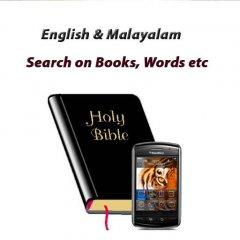 Bible POC Malayalam English 15 New Testment Audios Added