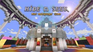 Hide N Seek : Mini Game Screen