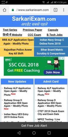 Sarkari Exam App , Sarkari Result App , Naukri App 2 39 Download APK
