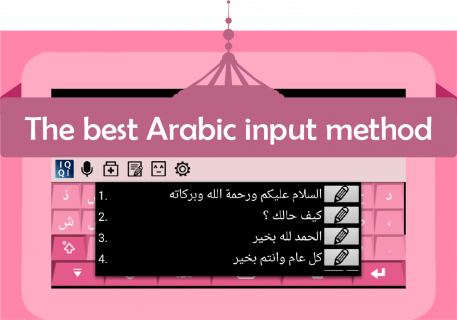 IQQI Arabic Keyboard - Color Emoji, Emoticon ASCII 2 3 0014 1