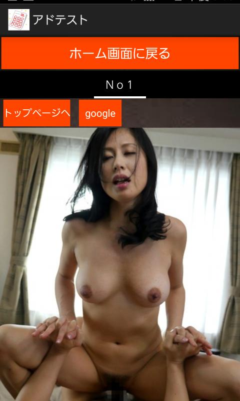 Photo celebrity erotic