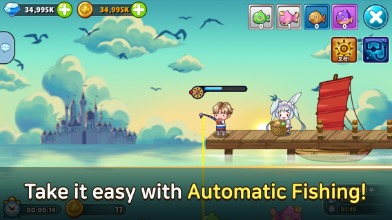 Angel Fish: VIP 1 0 45 Download APK for Android - Aptoide