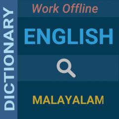 English : Malayalam Dictionary 1 0 0 Download APK for