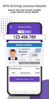 Vehicle Info - Vehicle Owner Details screenshot 3