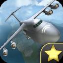 War Plane Simulator