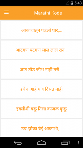 Marathi Kode With Answer Image ~ news word