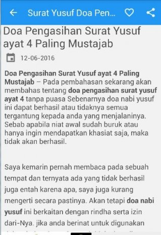 Surat Yusuf Doa Pengasihan 240 Download Apk For Android
