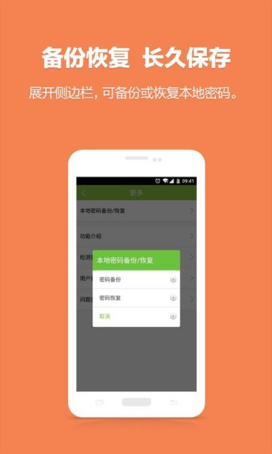 Free WiFi Key-WiFi Master | Download APK for Android - Aptoide