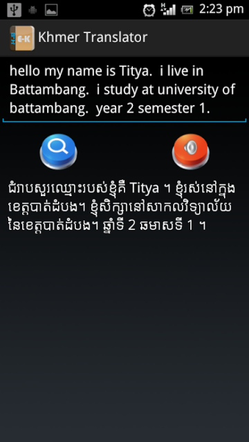 khmer dictionary apk for android aptoide
