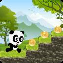 丛林熊猫运行