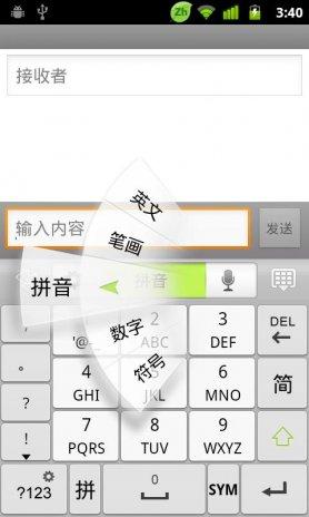 download go keyboard lite emoji