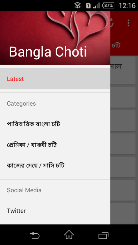 Bangla sex stories android apps