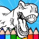 Coloriamo i Dinosauri Gioco Per Bambini