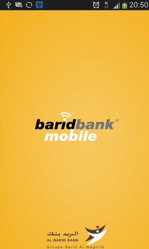 application al barid bank mobile