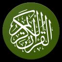 تطبيق القرآن الكريم في صفحة واحدة 🕋