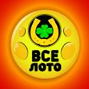 Вселото - Русское лото и Лотереи