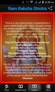 Ram Raksha Strotra 1 0 Download APK for Android - Aptoide