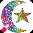 Adulti Coloring Book - Mandala Da Colorare