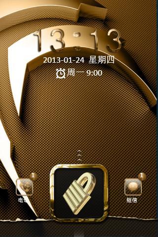 Luxurious Sense Go Locker screenshot 1